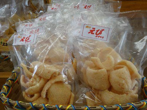 エビかき餅